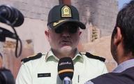 بازداشت ۲۰ نفر در شرق استان تهران