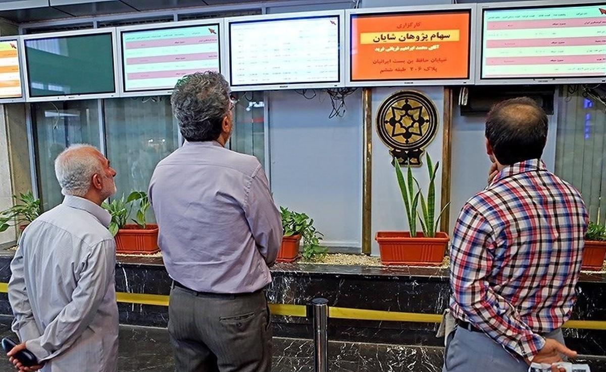 چهارشنبهای مخصوص «۱ درصد» ایرانیان: ثبت رکوردی جدید در خرید عرضه اولیه سهام