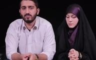 تجویز ویدئویی برای ازدواج کودکان