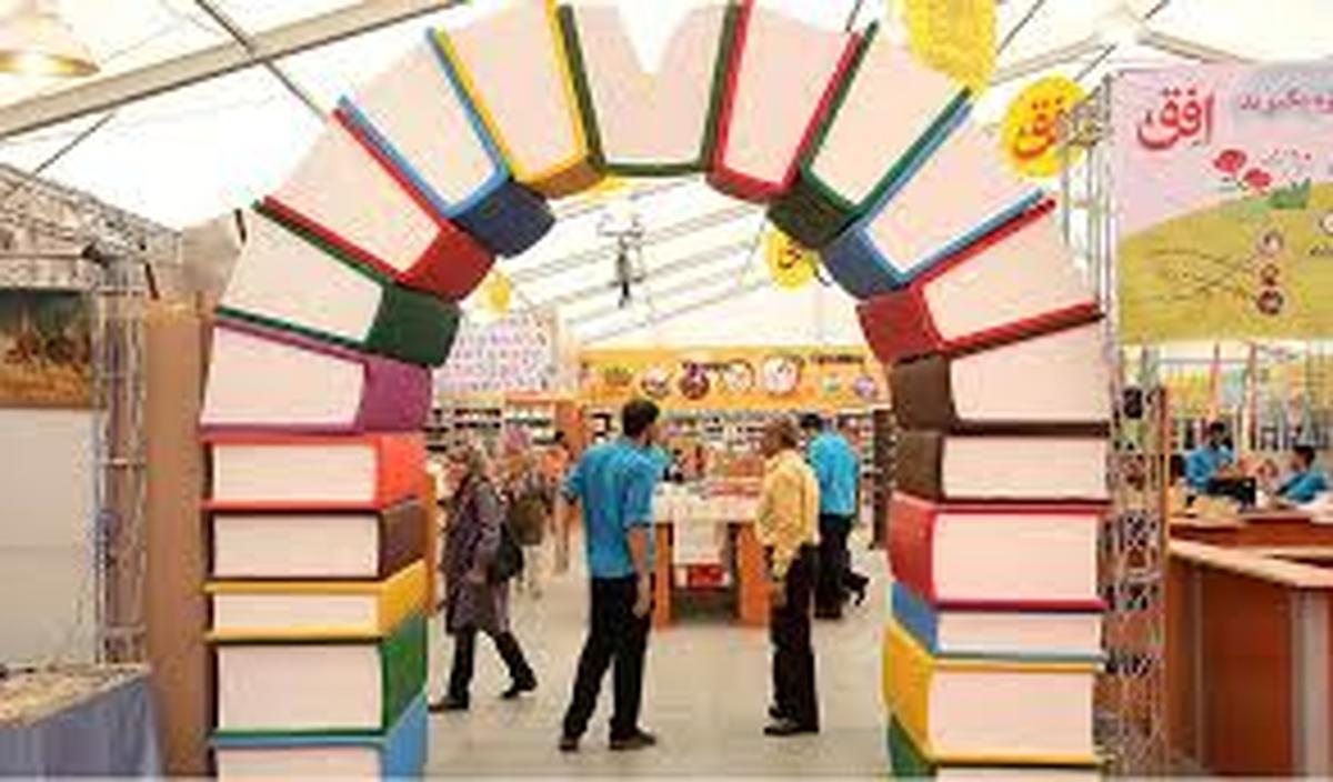 مذاکره برای انتقال نمایشگاه کتاب به شهرآفتاب