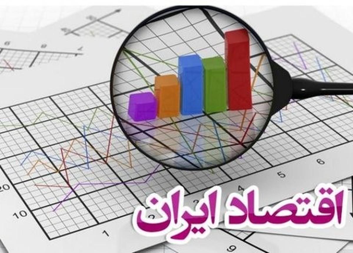 اقتصاد كلان ايران چه حال و روزى دارد؟