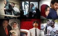 آیا سینمای ایران در آستانه ورشکستگی است؟