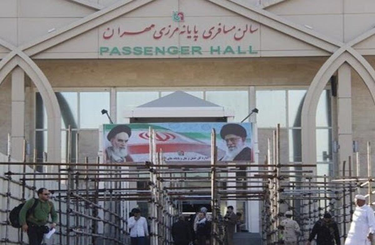 مرز مسافرتی مهران سه شنبه ۵ اسفند ماه مسدودخواهدشد
