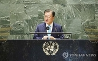 رییس جمهور کره جنوبی: پیشنهاد می کنیم دو کره، آمریکا و چین، پایان رسمی جنگ کره را اعلام کنند