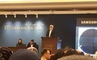 فروش ۳۱ میلیارد تومانی حراجی تهران