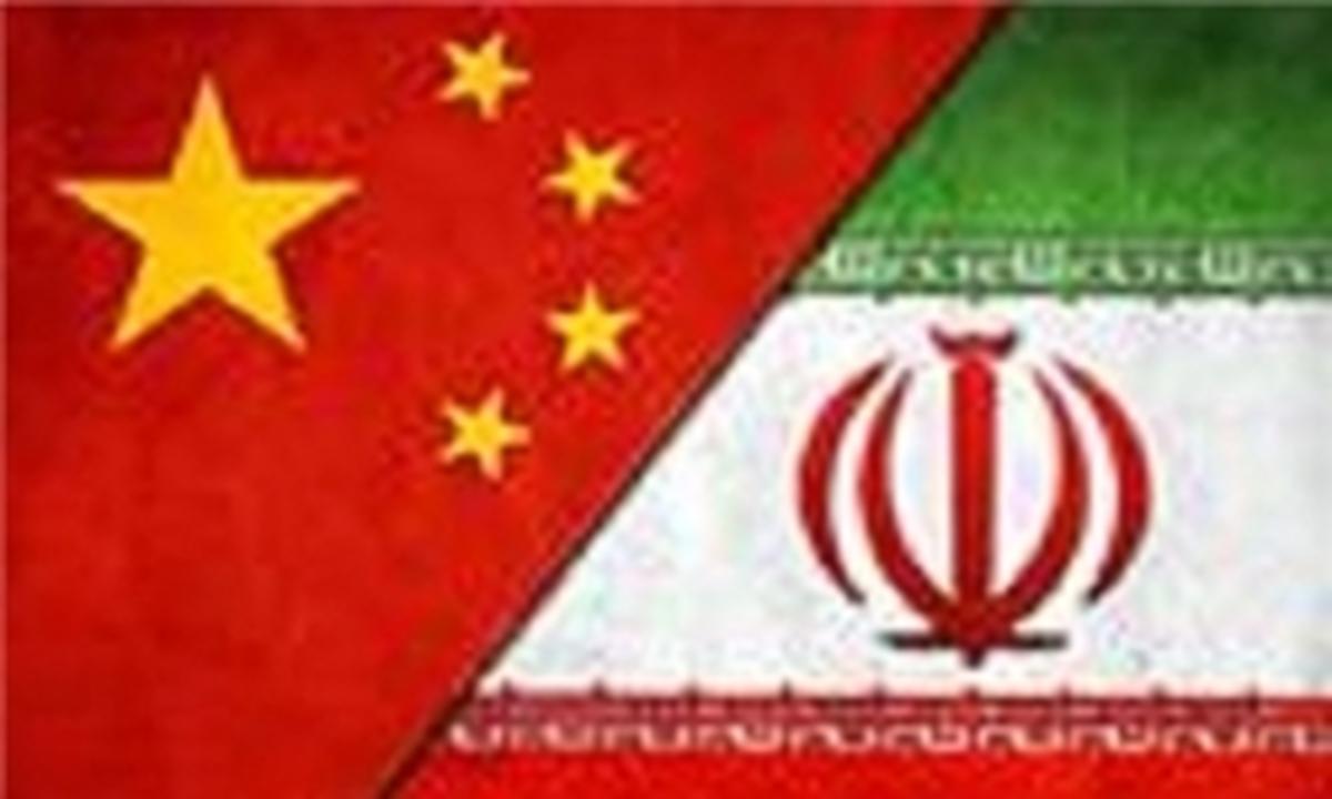 چین: به اجرای برجام ادامه میدهیم