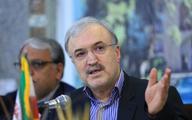 وزیر بهداشت: تلویزیون برنامه شاد پخش نمیکند