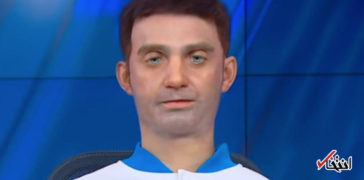 روبات اخبارگو در تلویزیون روسیه استخدام شد!