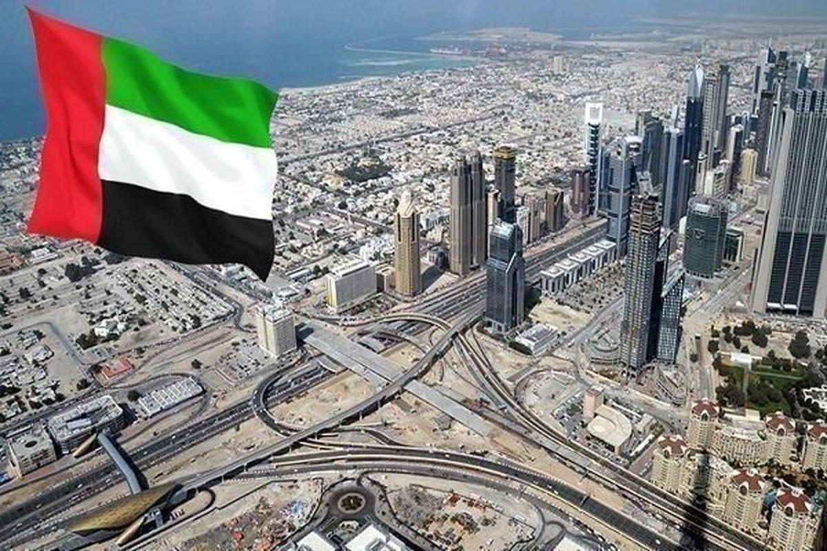 نفتکش اماراتی از سوی نیروی دریایی آلمان توقیف شد