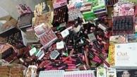 افزایش ١۵ درصدی عوارض واردات لوازم آرایشی در سال آینده
