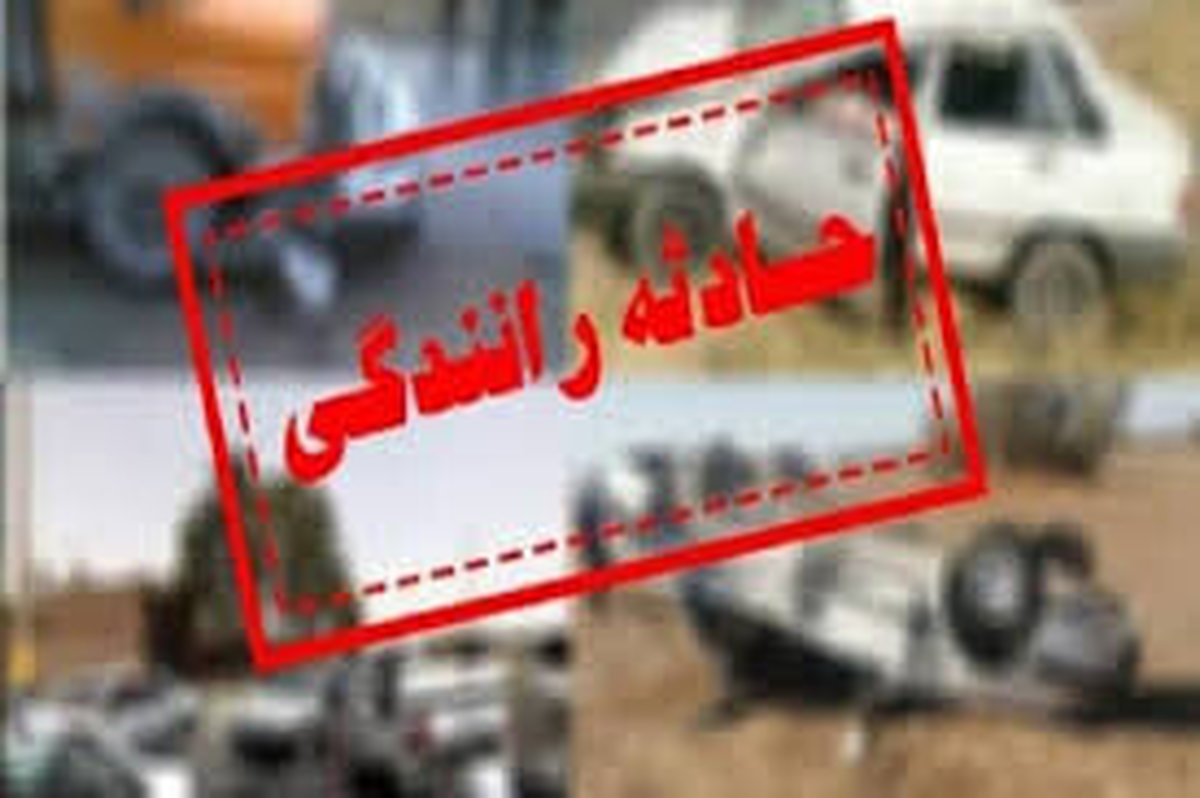 واژگونی خودرو در جاده جهرم-شیراز