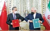 سایه روشن توافق با چین | بررسی شروط برد ایران در «سند همکاری ۲۵ ساله»
