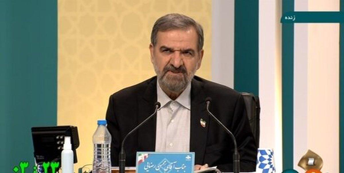 کنایه رضایی به همتی |  چرا به شعور مردم ایران توهین میکنید؟