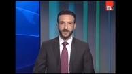 استعفای گوینده خبر لبنان در پخش زنده + ویدئو