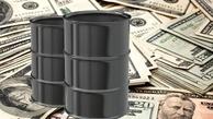 هفت میلیارد دلار داراییهای ایران در بانکهای کرهای گروگان گرفته شده