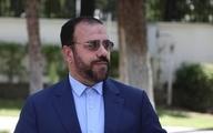 تقدیم سه لایحه به مجلس شورای اسلامی