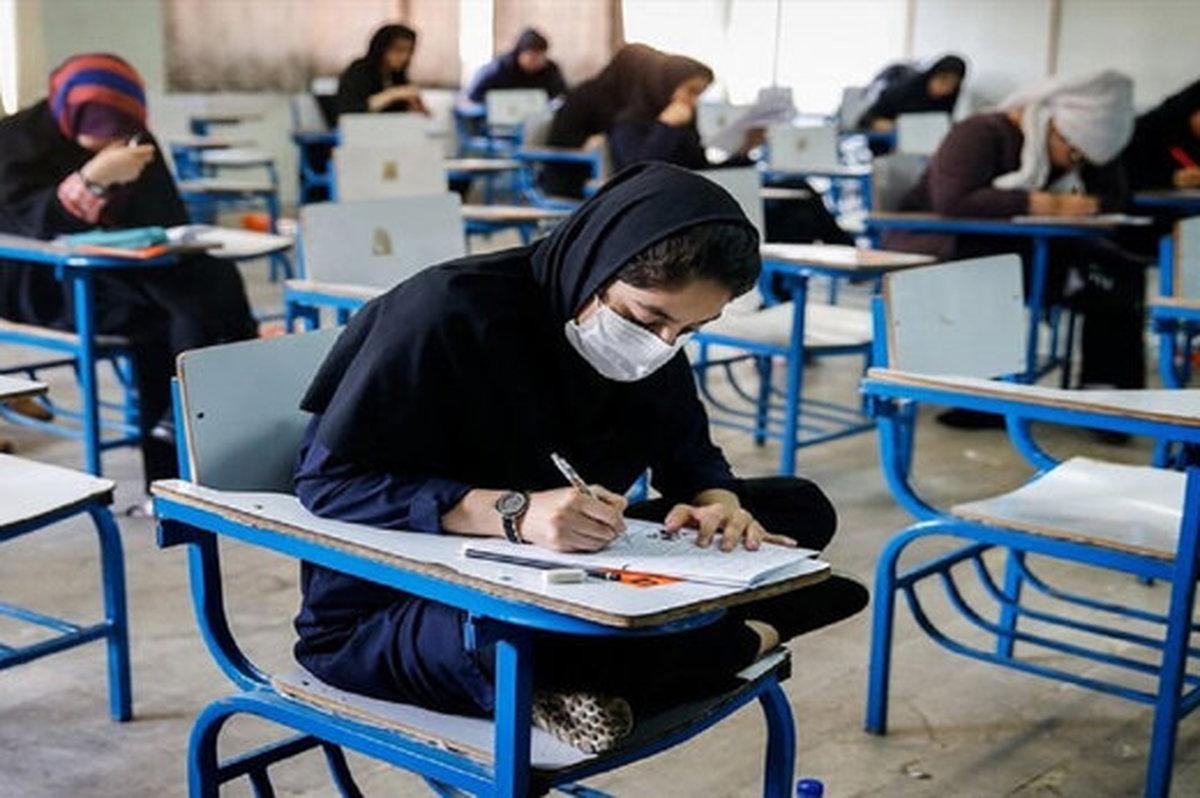 اعلام زمان نهایی برگزاری آزمون سراسری ۱۴۰۰ و دریافت کارت ورود به جلسه