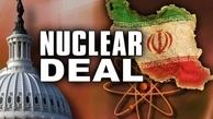 آمریکا: به ایران «مشوق یکجانبه» پیشنهاد نمیکنیم!