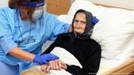 کرونا | بیمار ۹۹ ساله با شکست کرونا ازبیمارستان مرخص شد