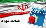 معاون استاندار تهران: تعداد بانوان ثبت نام کننده در انتخابات شوراها قابل توجه نیست.