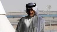 وزیر بحرینی     همراه اسرائیل در یک جبهه علیه ایران هستیم