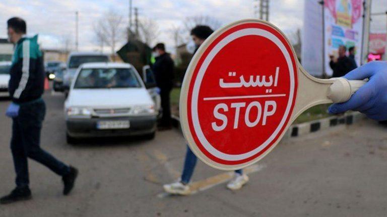 کدام محدودیتهای کرونایی هفته آینده هم در تهران ادامه دارد؟