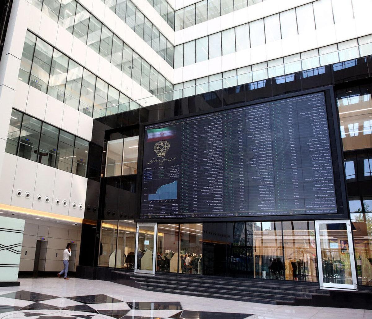 آینده بورس از زبان کارشناس   سهامداران نگران نباشند، آینده بورس صعودی است