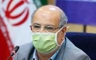 کرونا | کماکان شرایط تهران شکننده و نگران کننده است