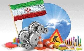 اقتصاد ایران و دام علمگریزی