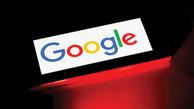 دردسر گوگل برای ایرانیان | غول تکنولوژی، برخی سرویسهای خود را به روی کاربران بست