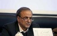 وزیر صمت: وجود ۶۰۰۰ معدن راکد در کشور