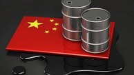 نفت خام | پالایشگران چینی مایلی برای خرید  نفت ندارند