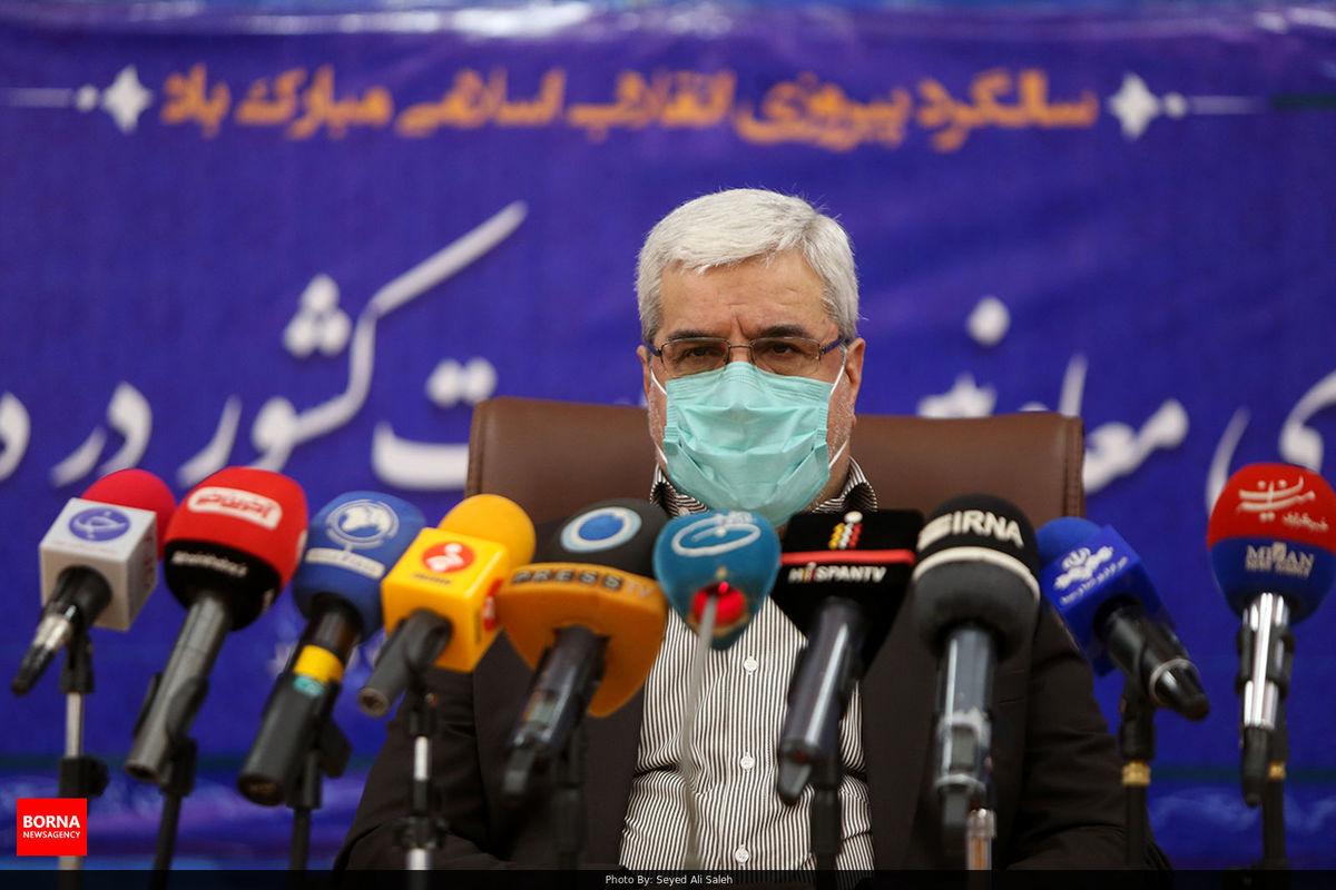 انتخابات ریاست جمهوری    از  خبرگزاری فارس شکایت شد