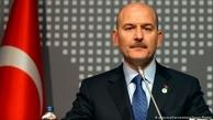 ترکیه |  حضو ۵ هزار عنصر گروه تروریستی پ ک ک در ایران و عراق
