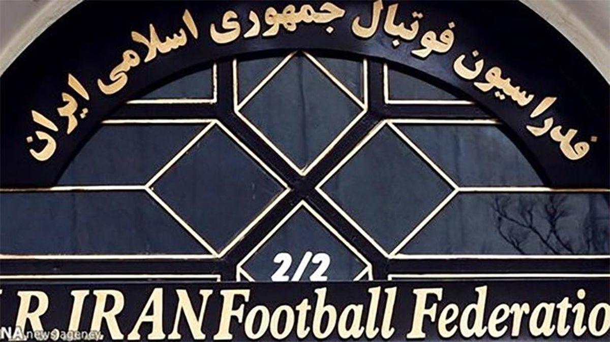 درخواست فدراسیون فوتبال برای سلب میزبانی از عربستان به دلیل نا امنی ریاض