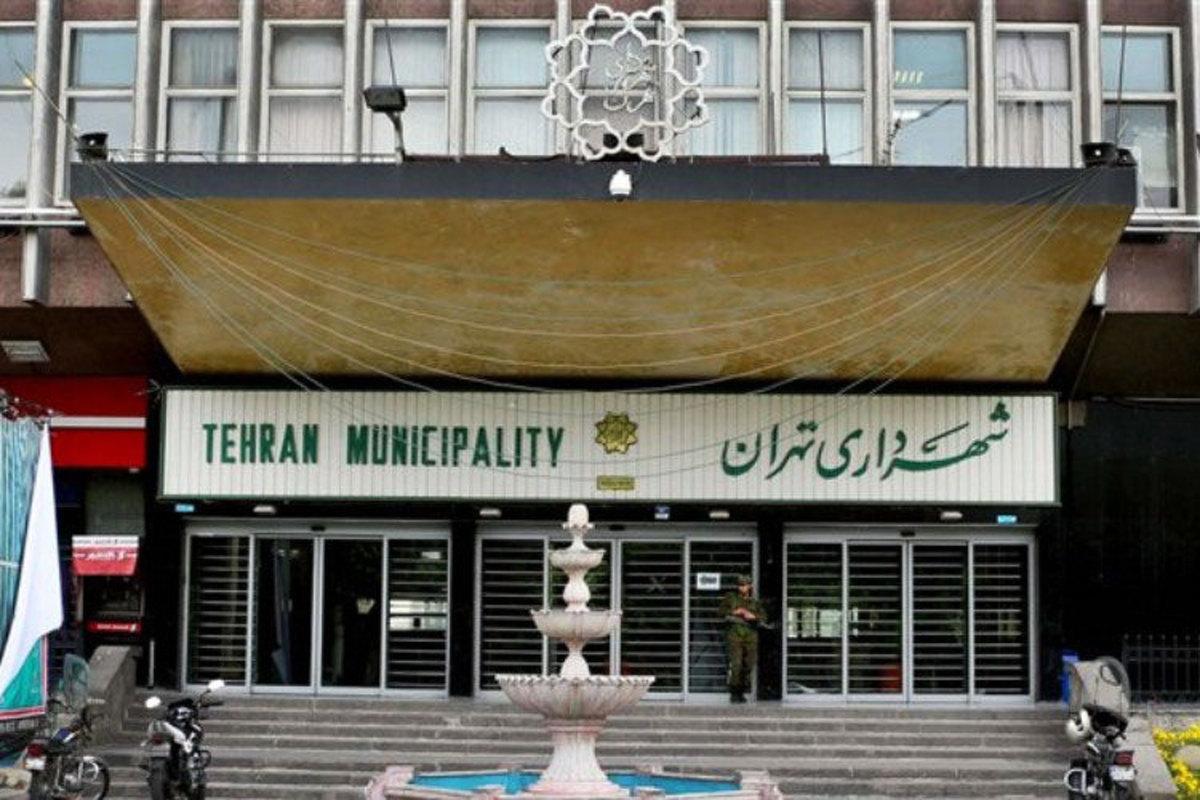 رونمایی از گزینه های جدید شهردار تهران