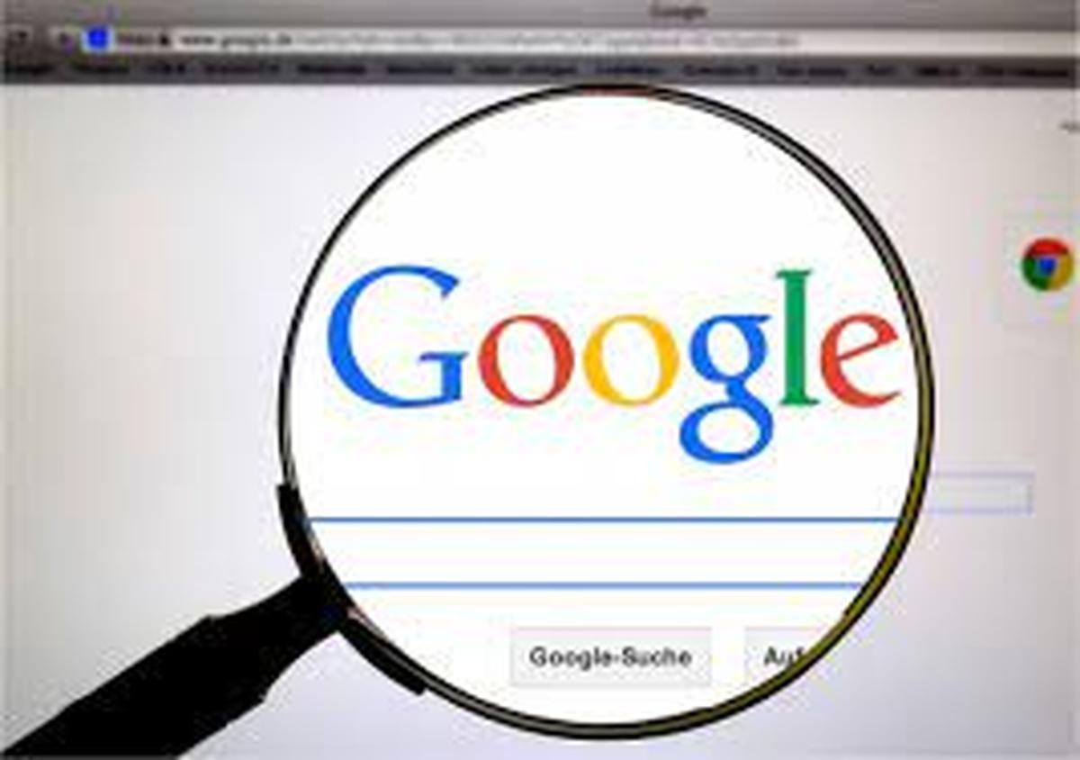 گوگل جریمه شد