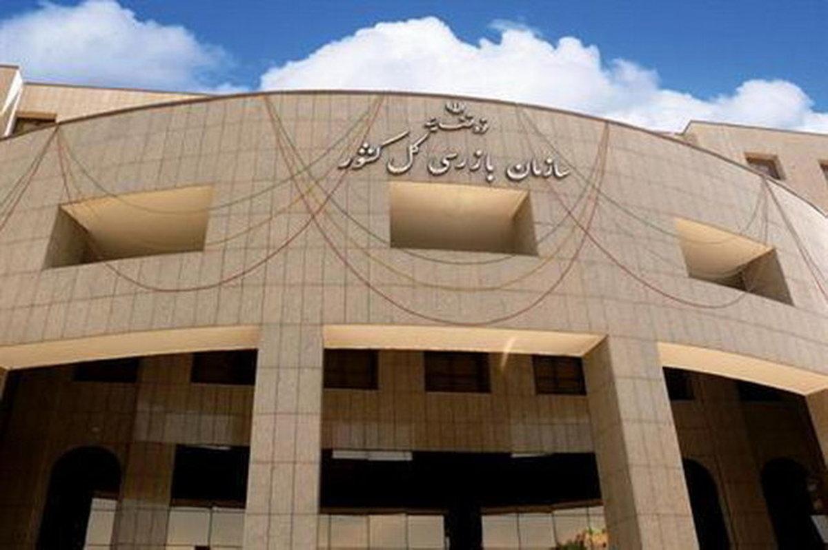 واکنش سازمان بازرسی به اظهارات محسن هاشمی درباره پرونده خط ۷ مترو