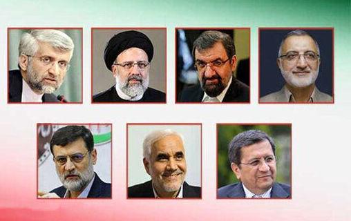 عکس های مهم از ستاد انتخاباتی نامزدهای ریاست جمهوری در تهران| حال و هوای ستاد انتخاباتی نامزدها