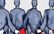 بازی های سیاسی به زودی دامن گیر صاحبان سهام می شود/صنعت بیمه قربانی مدیران رانتی