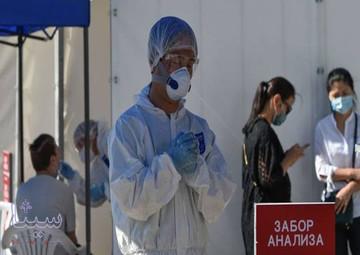 ظهور بیماری جدید این بار در قزاقستان