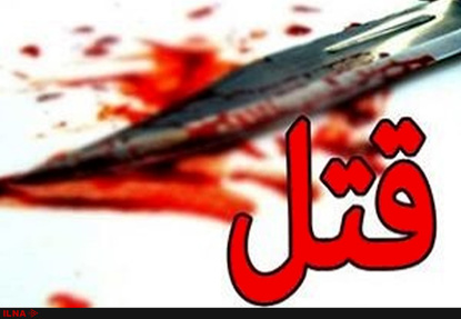 هفتگل خوزستان؛ قتل دختر به دست خانوادهاش به دلیل فرار از خانه
