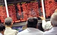 دولت ، متولدین سال ۱۴۰۰را سهامدار بورس میکند