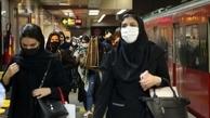 ستاد کرونا: موج چهارم کرونا به تهران رسید | احتمال تصمیمگیری برای دورکاری کارمندان