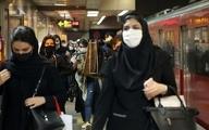 ستاد کرونا: موج چهارم کرونا به تهران رسید   احتمال تصمیمگیری برای دورکاری کارمندان
