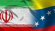 قدردانی وزیر نفت ونزوئلا از ایران باورود نفتکش ایرانی به منطقه اقتصادی