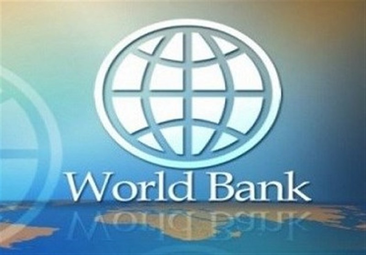 بانک جهانی   |   اقتصاد ایران طی سه سال گذشته ۱۶.۵ درصد کوچک شده