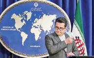 سخنگوی وزارتخارجه پاسخ داد | روایت رسمی از قرارداد راهبردی ایران و چین