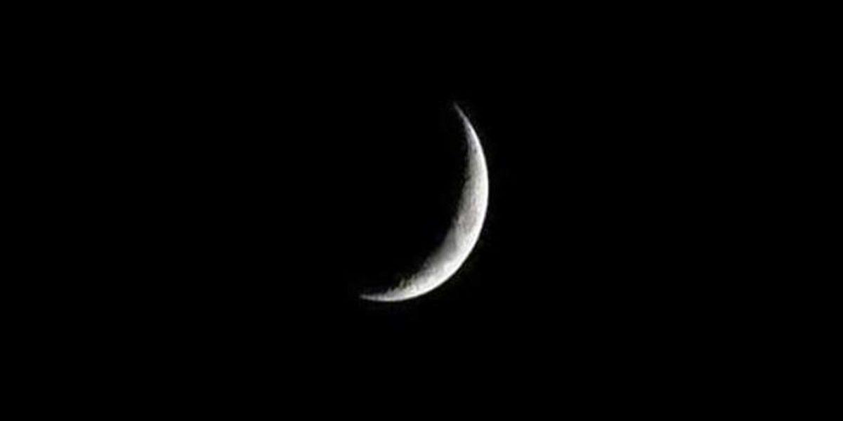 استهلال ماه مبارک رمضان-قم +عکس