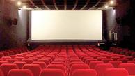 با تغییر رنگ وضعیت کرونایی شهرهاتکلیف بازگشایی سینماها روشن خواهد شد